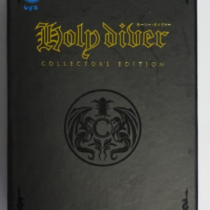 holy diver nes collector edition boîte face